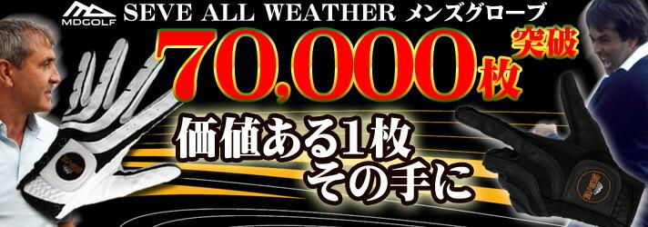 ★1枚498円★セベモデルゴルフグローブ【最新モデル】