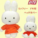 Head cover 280cc fs3gm for miffy fairway Wood