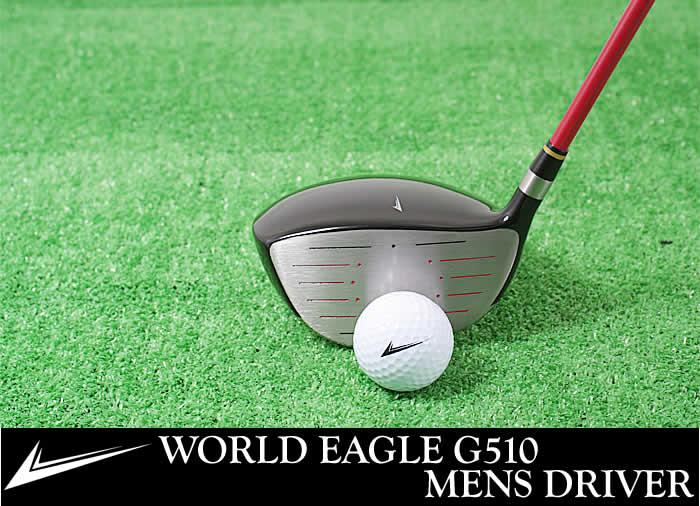 WORLD EAGLE G510 DRIVER:ワールドイーグル G510 メンズ ドライバー