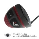 World Eagle KIVA series KV1 high rebound driver rules fit out キバモデル fs3gm