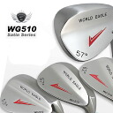 A strong yen reduction size sale attack! WG510 men wedge satin finish! ts-01fs3gm