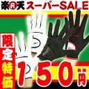 Flying sale! B goods city! Unless the stock! Translation aridaka was at rock-bottom sales world Eagle golf glove]