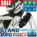 It renovates a feeling in lightweight stands background! F-01α men caddie back