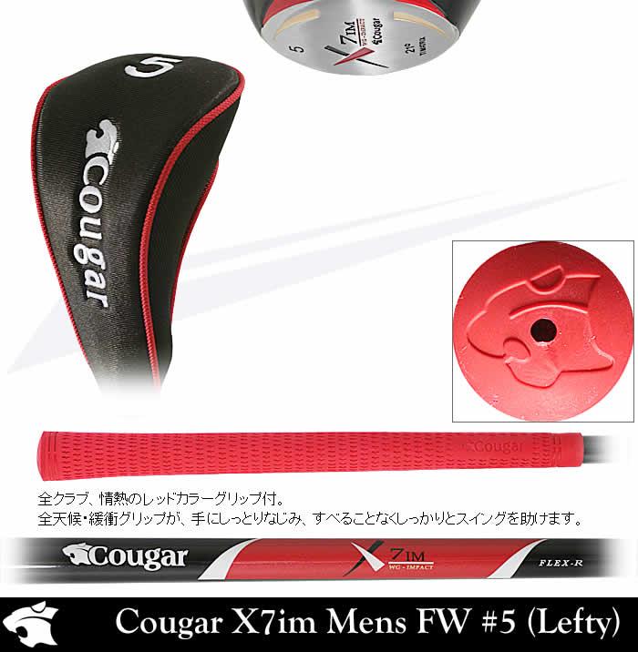 COUGAR X7IM MENS FW #5(Lefty):クーガー エックス−7アイエム フェアウェイウッド 5番 左利き用