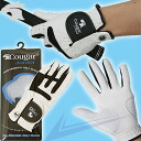 Basic all-weather gloves kids grip from the Cougar junior children's golf glove fs3gm