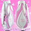 World Eagle G510 ladies golf bags fs3gm