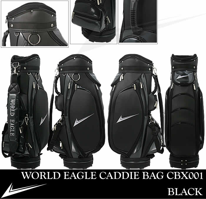WORLD EAGLE CADDIE BAG CBX001  BLACKE