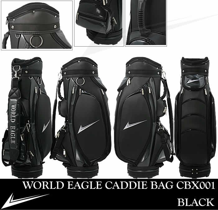 WORLD EAGLE CADDIE BAG CBX001  BLACKE