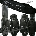World eagle caddie bag CBX001