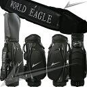 World Eagle Caddy bag CBX001fs3gm