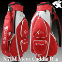 Cougar X7IM men's golf bag