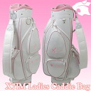 Cougar X7IM ladies Caddy bag