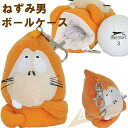 GeGeGe no Kitaro series 】 mouse man ball case