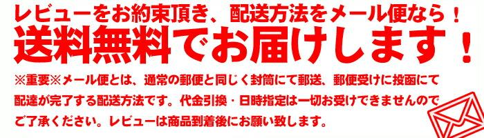 マイルドスパイク ニュースペシャル 6個入 【GV-0689】
