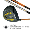 MD GOLF supermarket Strong ST2 Ti460 driver storehouse corner: 9.5 degrees or 10.5 degrees or 12 degrees flextime R or S MD golf