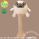 Roux beads head cover pug DR H-432 fs3gm