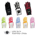 Light multi glove very popular!  New color 5 color add to B270 multi Grove for sale