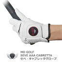 1500 Yen ★ / non-cash on delivery ★ luxury Sheepskin CABRETTA SEVE AAA セベキャブレッタ golf glove fs3gm