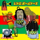Reggae ballcase 2 pieces for WBH0120
