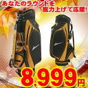 A play nice in a good-quality caddie bag! World eagle latest CBX007 black / sun orange caddie bag fs3gm