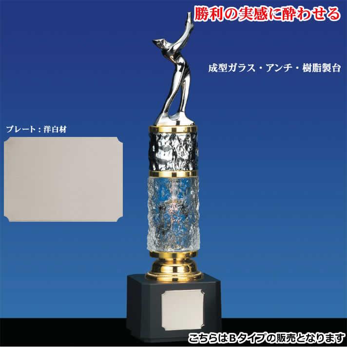 トロフィー VT3347 B【松下徽章】