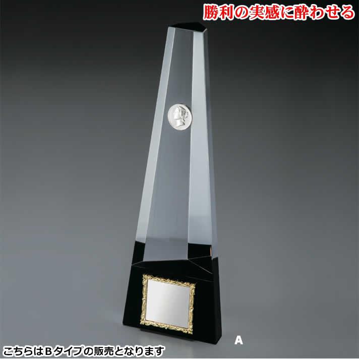 トロフィー VT3115 B【松下徽章】