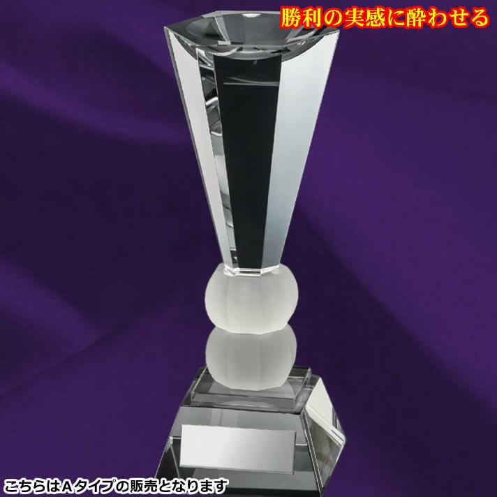 カップ VC1061 A【松下徽章】