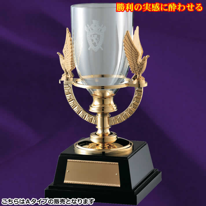 カップ VC1024 A【松下徽章】