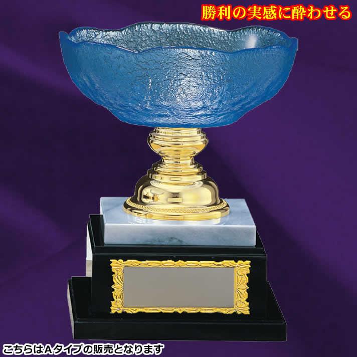 カップ VC1018 A【松下徽章】