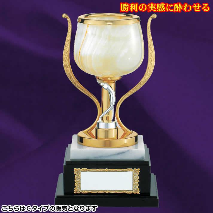 カップ MC.1325-C【松下徽章】