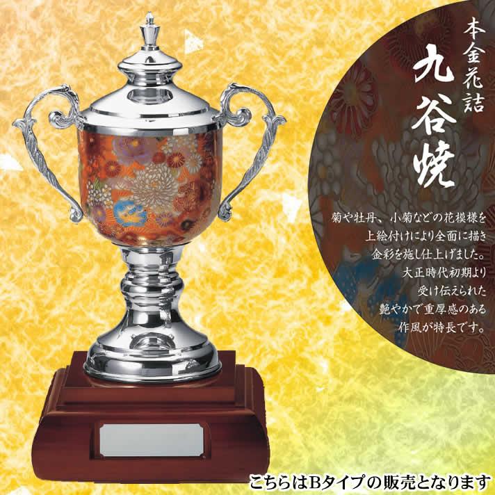 カップ PC.1615-B【松下徽章】