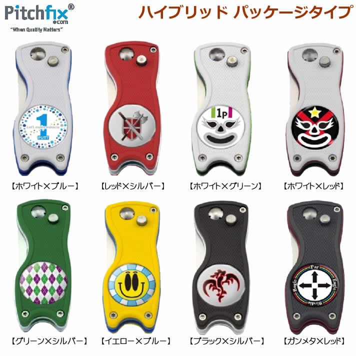 ピッチフィックス Pitchfix Hat Clip 【X-650】
