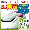 ■ 6 / 2 11-18:59 ■ only 24 cm! Cute Womens shoes appeared! GS300 women's Golf spikes shoes pink 24.0 cm