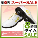 ■ 5/31 3:-10:59 ■ only 24 cm! Cute Womens shoes appeared! GS300 women's Golf spikes shoes yellow 24.0 cm