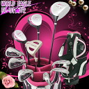 13 points of world eagle FL-01 ★ V2 Lady's golf club full set
