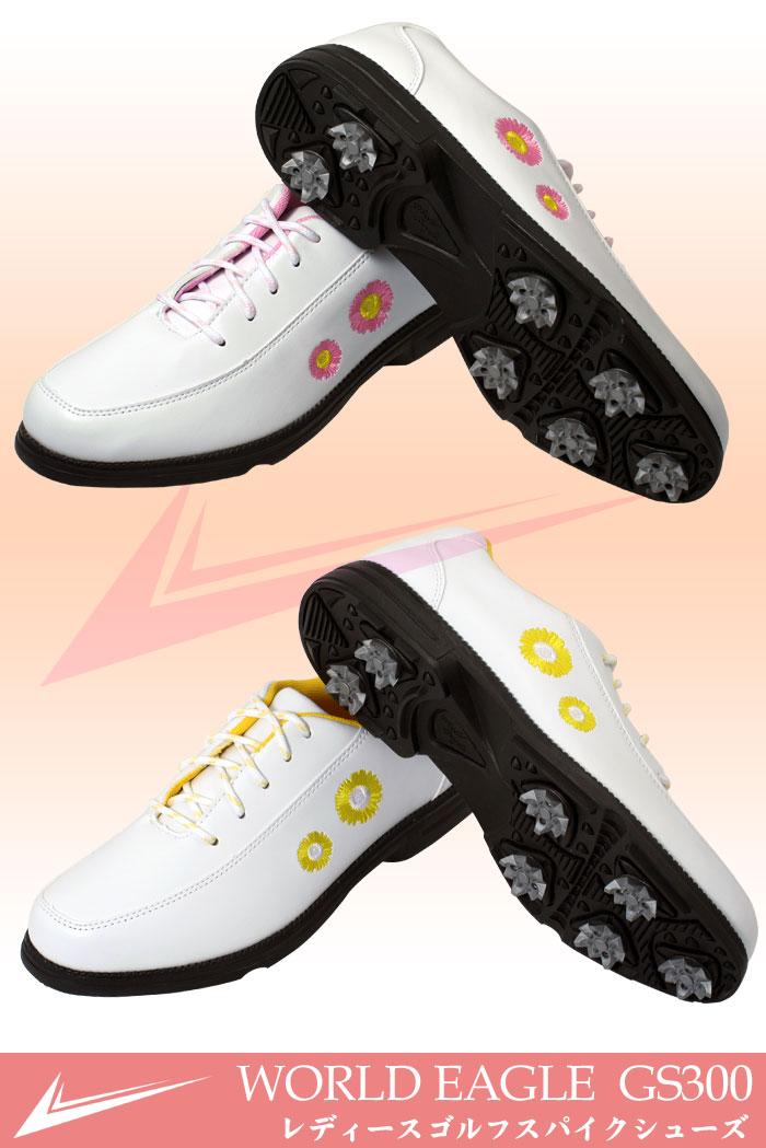 WORLD EAGLE GS300 レディースゴルフスパイクシューズ(2色)【ワールドイーグル】