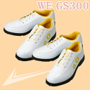 A cute lady's shoes appearance! GS300 Lady's golf spiked shoes fs3gm