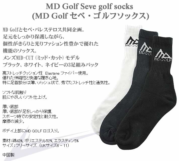 MD Golf Seve golf socks (MD Golf セベ・ゴルフソックス)