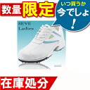 Domestic limited model Seve Ballesteros icon women's Golf spike shoes only 23 cm