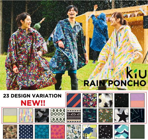 [KiU] RAIN PONCHO