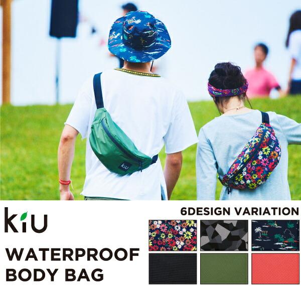 [KiU] WATERPROOF BODY BAG