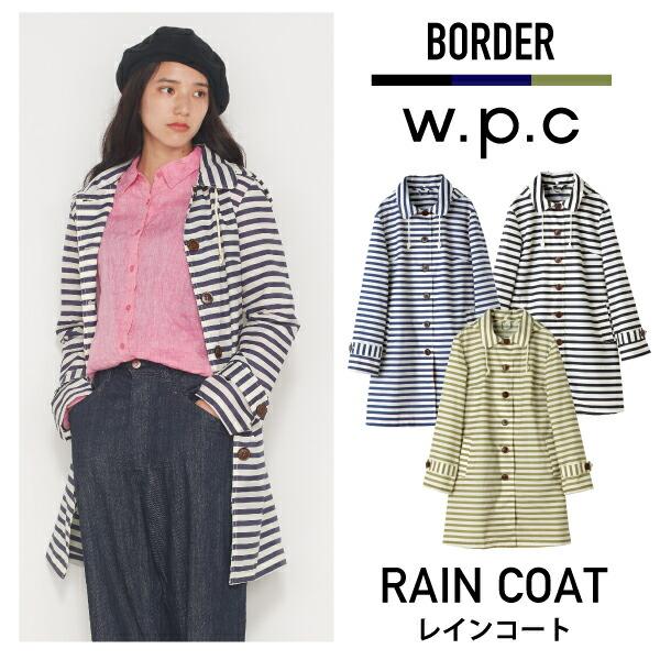 [w.p.c] BORDER RAIN COAT