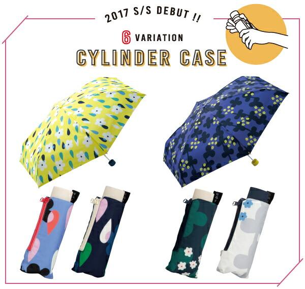 [w.p.c] CYLINDER CASE UMBRELLA