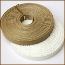Paper band (craft band) craft white 10m