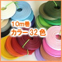 Choose paper band ♪ favorite color ☆ five of five 10m winding available; and 999 yen! (only as for the home delivery)