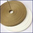 Paper band (craft band) craft white 30m