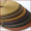 """Paper band (craft band) 50m basic """"brown system"""""""