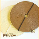 """A paper band of 50m that two colors of advantageous """"weak powdered tea """"☆"""" wine"""" of the paper band (craft band craft tape) *50m * this month is usable a lot! It is not 《 note 》 Kae Hamana body Raft (only as for the home delivery)"""