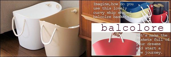 【balcolore】綿ロープがアクセントのお洒落ソフトバスケット♪
