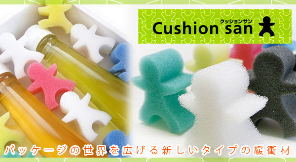 ��ˡ����Dzİ����˾׺ࡪCushion san�ʥ��å���󥵥��